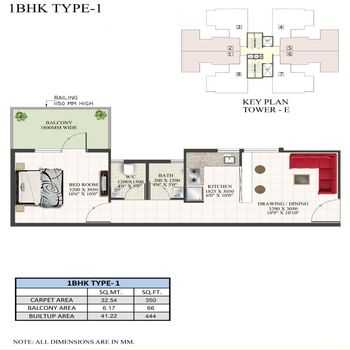 supertech the valley 1bhk type 1